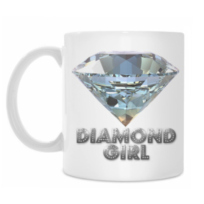 Кружка Diamond Girl