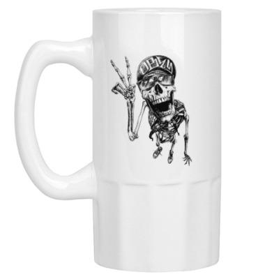Пивная кружка Thrash-скелет