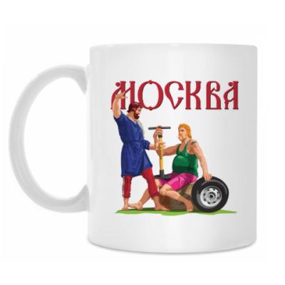 Кружка Москва. Кузьма и Дмитрий