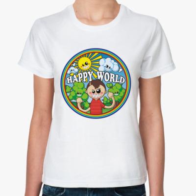 Классическая футболка Happy World