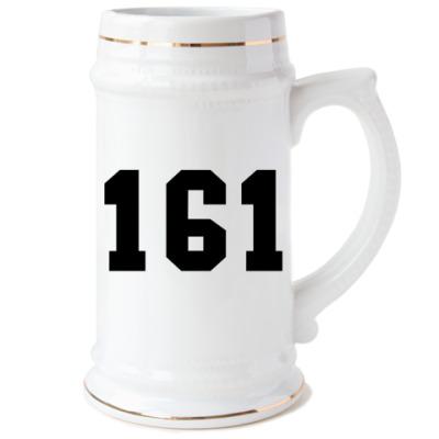 Пивная кружка Ростов 161