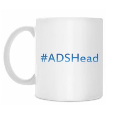 Кружка #ADSHead