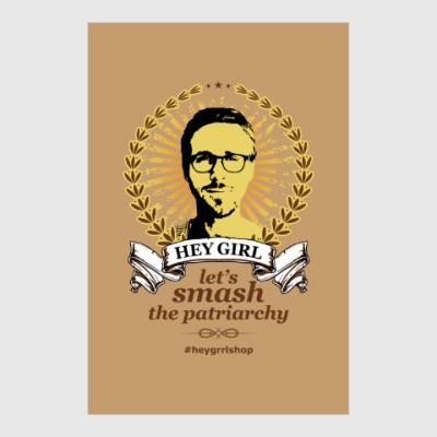 Постер Постер Гослинг в лучах