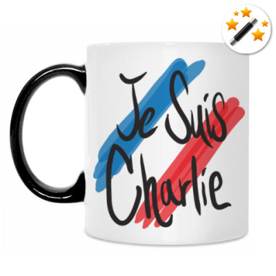 Кружка-хамелеон Je Suis Charlie (Я Шарли)