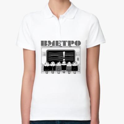 Женская рубашка поло ВМЕТРО