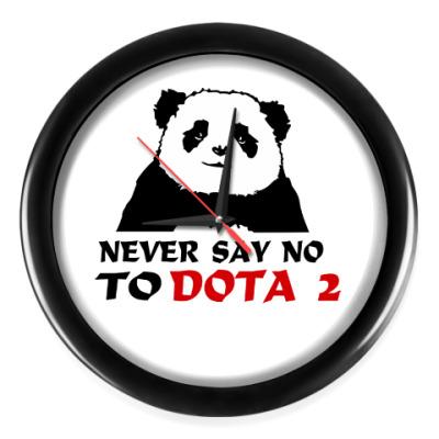 Настенные часы  Never say no to dota 2