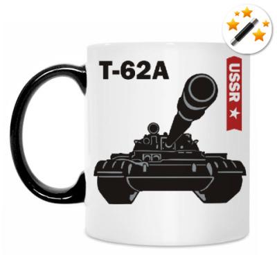 Кружка-хамелеон Т-62А