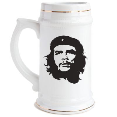 Пивная кружка Че Гевара