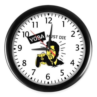 Настенные часы It's YOBA time!
