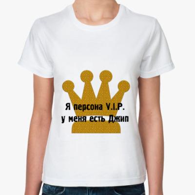 Классическая футболка Персона VIP