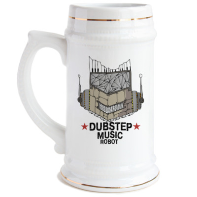 Пивная кружка Dubstep