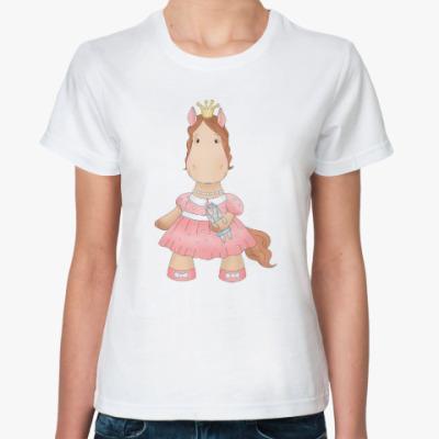 """Классическая футболка Женская футболка """"Лошадка Принцесса"""""""