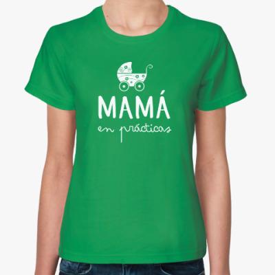 Женская футболка Mamá en prácticas