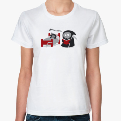 Классическая футболка Жили-были