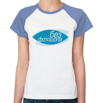 Женская футболка реглан Photoshop free