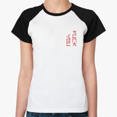 Женская футболка реглан  китайский Fuck YOU!