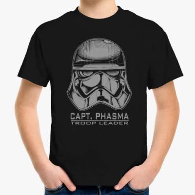 Детская футболка Капитан Фазма