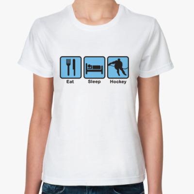 Классическая футболка Есть Спать Хоккей