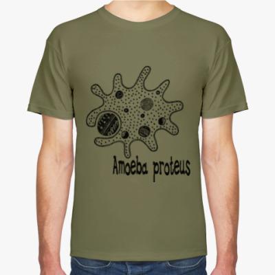 Футболка Amoeba Proteus