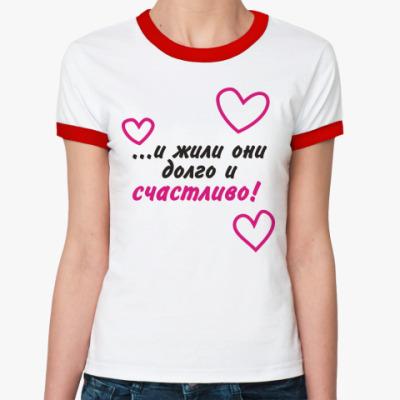 Женская футболка Ringer-T Долго и счастливо