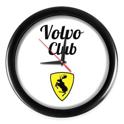 Настенные часы Вольво клуб