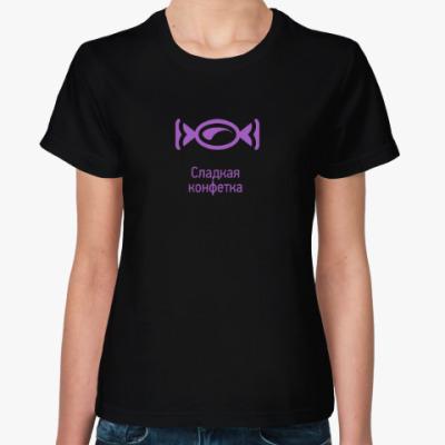 Женская футболка Сладкая конфетка