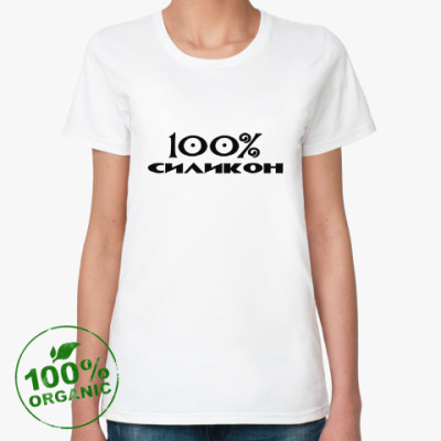 Женская футболка из органик-хлопка 100% силикон