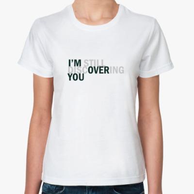 Классическая футболка I'm over you