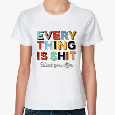 Everything Is Shit