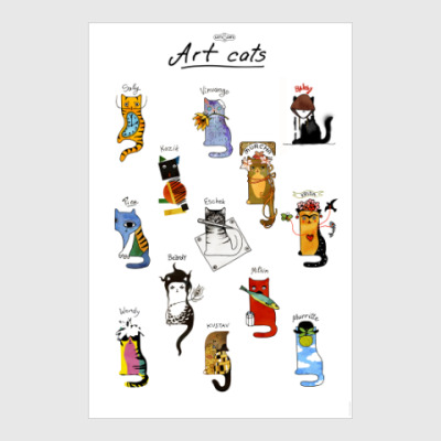 Постер Коты художники и стили в искусстве
