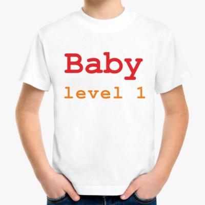 Детская футболка 'Baby level 1'