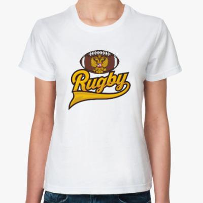 Классическая футболка Регби Rugby Мяч для Регби