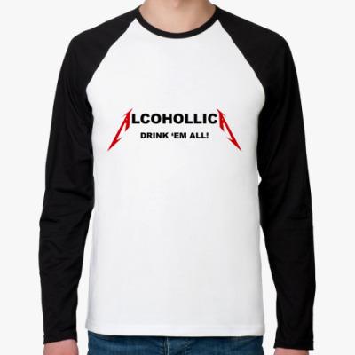 Футболка реглан с длинным рукавом Alcohollica