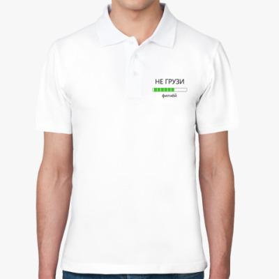 Рубашка поло Рубашка НеГрузи!