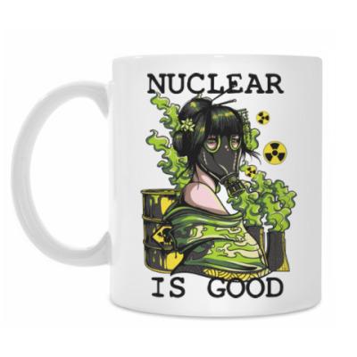 Кружка Nuclear is good