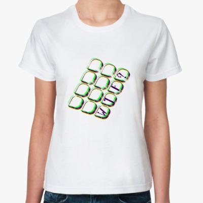 """Классическая футболка Ж/ф """"wtf?"""""""