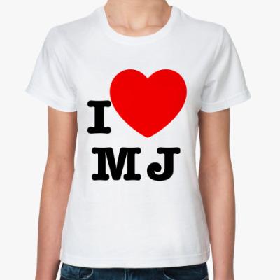 Классическая футболка I love M.J.