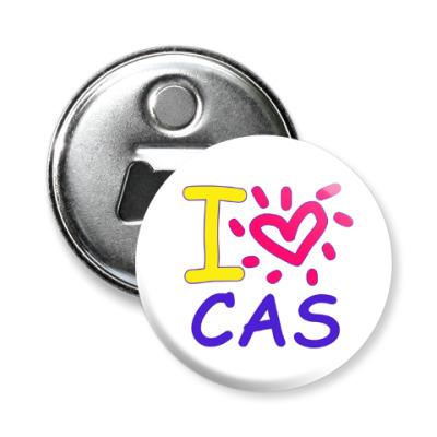 Магнит-открывашка Supernatural - I love Cas