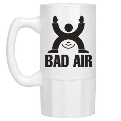 Пивная кружка Плохой воздух