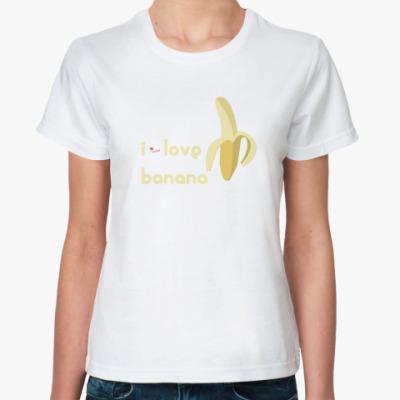 Классическая футболка i love Banana