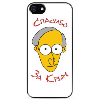 Чехол для iPhone Путин, спасибо за Крым!