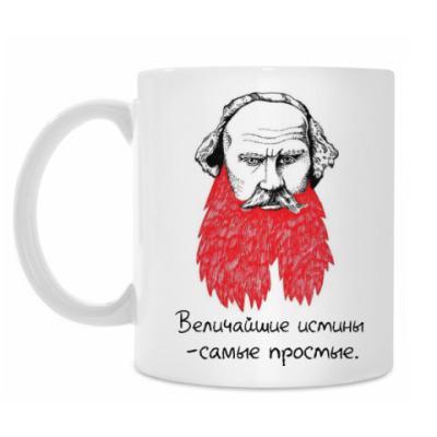 Кружка Толстой