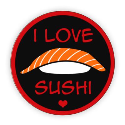 Костер (подставка под кружку) Я люблю суши