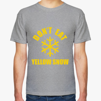Футболка No yellow snow