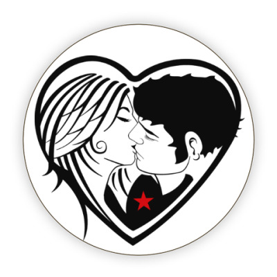 Костер (подставка под кружку) Kiss Forever