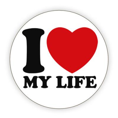 Костер (подставка под кружку) Люблю свою жизнь