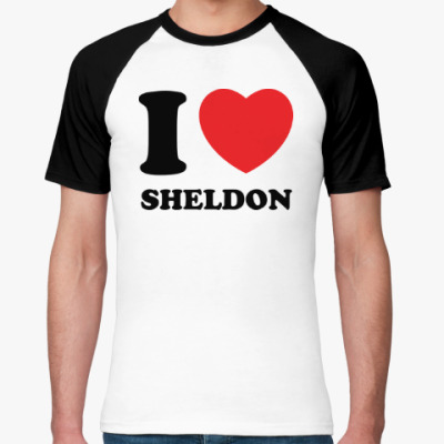Футболка реглан I Love Sheldon