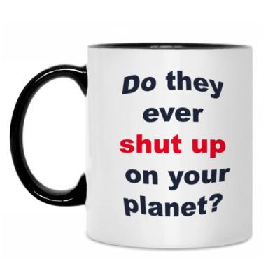 Кружка На Вашей планете когда-нибудь затыкаются?