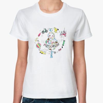 Классическая футболка Матрешка путешествует