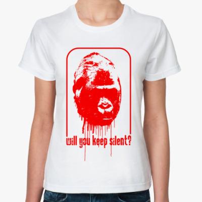 Классическая футболка Will you keep silent